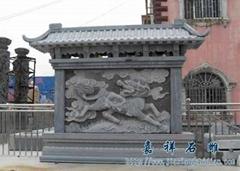 山東石雕九龍壁