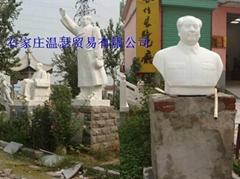 曲阳大理石毛主席雕像