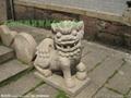 曲阳石雕狮子
