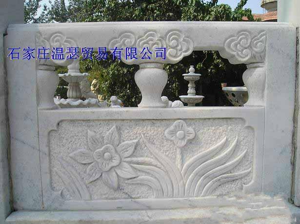 汉白玉石雕栏杆 1