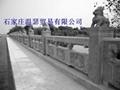 汉白玉石雕栏杆 2