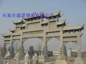 曲阳石雕牌坊  1