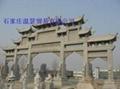 曲陽石雕牌坊
