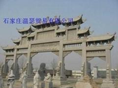 曲阳石雕牌坊