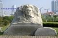 曲阳石雕假山 5
