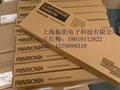 普印力N7000打印机色带