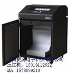 普印力打印机N738HQ