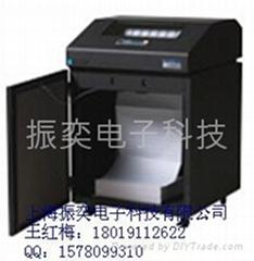 普印力打印机N768HQ