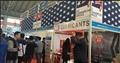 2020哈爾濱裝備製造業展會