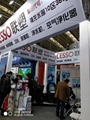 2020第21届哈尔滨环保水处理与给排水设备展览会 1