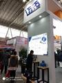2020第21届哈尔滨环保水处理与给排水设备展览会 3