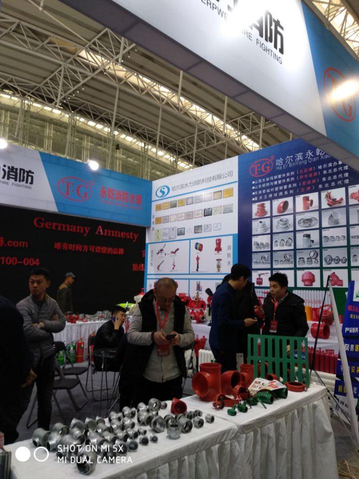 2020第21届哈尔滨环保水处理与给排水设备展览会 4
