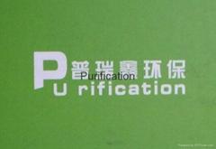 Suzhou Purification Environment Technology Co.,Ltd