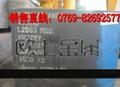 德国葛利兹钢材XPM
