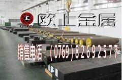 17-4PH模具钢材