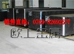東莞DH31-S熱作模具材料模板