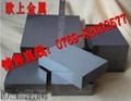 东莞DRM1高韧性基体型高速钢