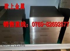 東莞DEX40高韌性高硬度鈷鉬粉末高速鋼