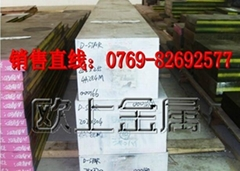 東莞NAK55材料圓鋼