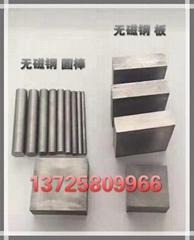 PM-35透氣鋼密度