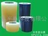 供應日東工業級電子級切割及研磨膠帶