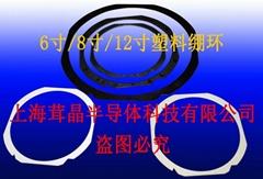优势价格供应晶圆塑料贴片环