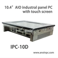 10.4 inch touch screen industrial panel pc with  parallel port  LPT 1