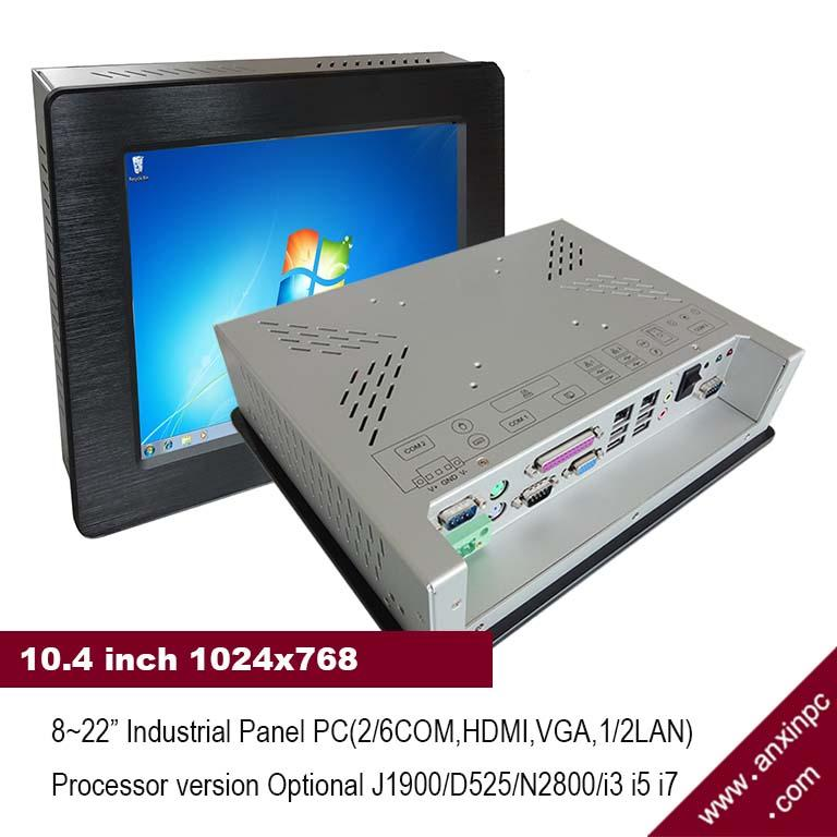 10.4 inch LCD 1024x768 industrial panel computer with win7and RS232 RS485  1