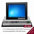 带触摸屏1024x768液晶屏的12.1寸工业显示器 1