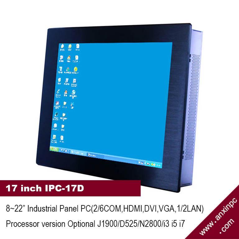 17寸觸摸屏工業平板電腦IPC-17D 4