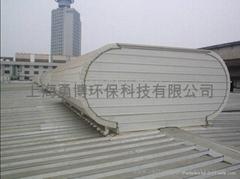 節能環保通風器