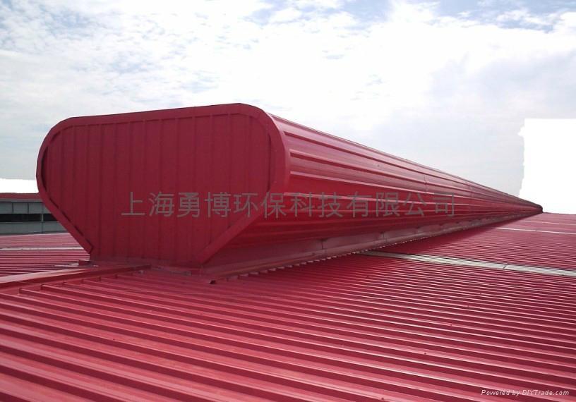 鋼結構成品氣樓 1