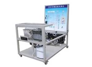 汽车空调系统实验台 1