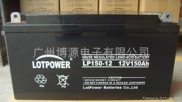 樂珀爾蓄電池 1