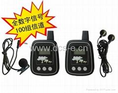 无线数字导游讲解器电池版