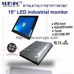 IP65 15 inch Industrial VGA Monitor