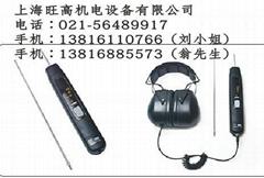 SKF电子听诊器TMST3