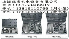 SKF轴承拉拔器TMBS100E