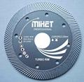 Turbo Rim Diamond Circular Saw Blade 3