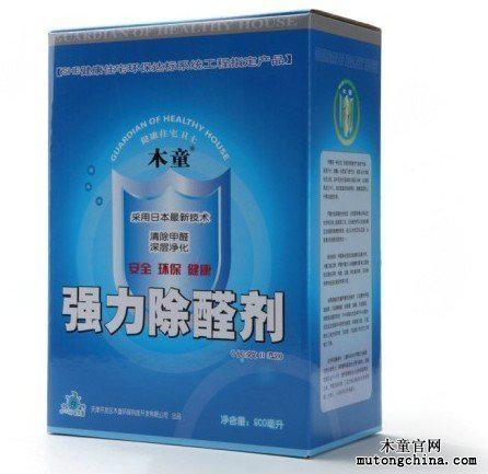木童甲醛清除剂强力型 1