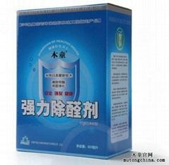 木童甲醛清除劑強力型