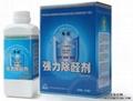 木童甲醛清除剂强力型 2