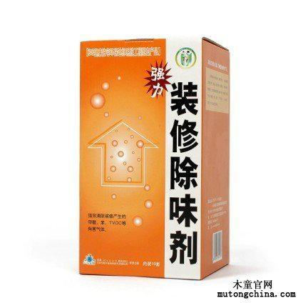 木童裝修除味劑 1