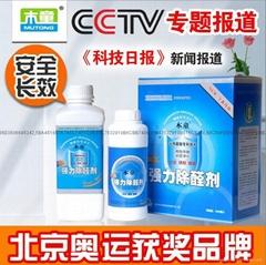 木童强力除醛剂第三代北京奥运获奖产品