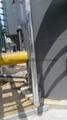 電捕焦氧在線監測分析系統 4