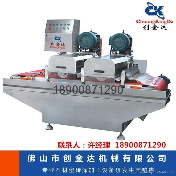 CKD-800型马赛克切割机 2