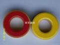 鐵粉芯磁環 2