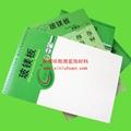 广东玻镁板生产厂家大量批发 1