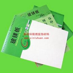 广东玻镁板生产厂家大量批发
