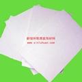广东玻镁板生产厂家大量批发 4